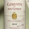 有名シャトーのセカンドワイン クレマンタン・デュ・シャトー・パプ・クレマン・ルージュを飲んだワイン初心者