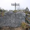 人気の山、鏡野町泉山のメジャールートはかなり楽しめた