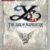 イース/ナピシュテムの匣(はこ) (PS2版)