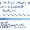 #0191 ナガサワオリジナル Kobe INK物語 波止場ブルー