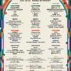 【イベント情報・8/20-22】FUJI ROCK FESTIVAL '21 (2021.0717更新)