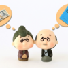 データ入力ミスで過少支給が発覚 不祥事が相次ぐ日本年金機構とは?