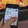iPhone 4sを買う