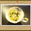 「ホタテとサツマイモのスープ」の思ひで…