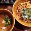 つけ麺えん寺 @吉祥寺 極太胚芽麺のベジポタつけ麺