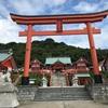 【山口県下関市】福徳稲荷神社