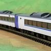 TOMIX 97919 JRキハ183系特急ニセコ セット Y20-1