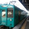 【大回り乗車】吹田→大阪(梅田)6時間の旅(和歌山駅攻略法付き)
