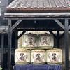 【外池酒造店】栃木県益子町の老舗酒造