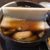 群馬の誇るひもかわうどんの名店。こんな幅の麺を食べられるのは日本でここだけ!?【ふる川 暮六つ(桐生・相生町)】