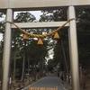 三重県鈴鹿市 伊奈冨神社