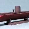 1/350 日本陸軍潜航輸送艇 まるゆ艇1001号艇