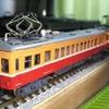 京電700系701-702の点検整備。