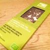 お土産フルコースのシメはラーメン/CHOCOLATE organiko