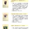 【週刊新潮3月21日号 後半記事】美智子さまが気にする来年4月ー皇族方の公務について