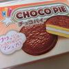 業務スーパーチョコパイ【レビュー】