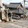 生駒聖天 宝山寺 1
