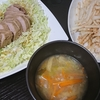 豚もも醤油漬け、大根サラダ、スープ