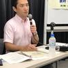 【82】冤罪撲滅に闘う国会議員、藤野保史さん〈後編〉