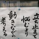 非四社非無線 東京タクシーで頑張る独身中年ブログ