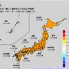 【3ヶ月予報】5~7月は全国的に気温は高めの予想!7月は暑く、早い夏の訪れに!?