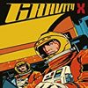 GRAVITY X/TRUCKFIGHTERS