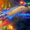 手作り感が炸裂し過ぎた縦&横シュー!『Habroxia (ハブロキシア)』レビュー!【PS4/Vita/Switch】