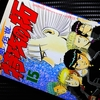 【おすすめヤンキー漫画】名言の宝庫!?『疾風伝説 特攻の拓』が実写化しないかと密かに期待しているが、不可能だとあきらめている。