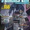 『エクリプス・フェイズ』入門シナリオ「スペース・アウトロー伝説――緋牡丹のお竜」が、Role&Roll Vol.156に掲載されています
