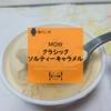 【MOW】キャラメル味がおいしくなって復活!――「MOW クラシックソルティーキャラメル」