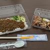 「Dining&Bar RAION」河内松原駅前の洋風居酒屋(ドライカレーと鳥もも肉の唐揚げ♪)【まつぶらテイクアウト】