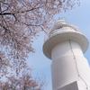 恋する灯台:伏木・岩崎ノ鼻灯台