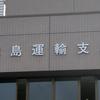 継続検査(その1)(DBA-KGC10)