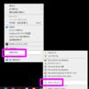 【Windows10】Windowsキーが無いキーボードで、Windows+D(デスクトップの表示)するには