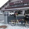 (2016.09.17〜18) 日光湯元キャンプ場でハンモック泊
