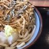 岡山県でもおいしい讃岐うどんが食べられる!人気のお店、うどん村 辰巳店に行ってきました。