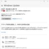 Windows10 Beta Channel は 21H1 一本となったようです