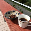 【DIY】昼下がりのコーヒーはこちらでどうぞ
