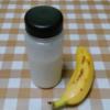 朝食は必要!時間がない時でも栄養を。とりあえず「バナナ」と「プロテイン」をお持ちなさい!