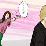男のための婚活Tips:男の2倍浮気する! 女子はなぜ浮気するのか問題
