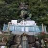 寺のはしご