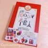 【紅茶で海外旅行を楽しむ】THE BOOK OF TEA BON VOYAGE をお取り寄せ!
