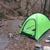 テント泊縦走の相棒に!軽量登山用テント パイネG-LIGHT Xテント レビュー