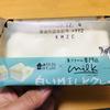 【ローソンスイーツ/ウチカフェ】モウ、美味しすぎる!!「フワッ」が続く「白いMILKクレープ」