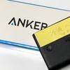 Anker PowerCore Fusion 5000の自然放電がひどくて交換してもらった話