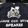 JJUG CCC 2019 Spring で20分話したよ #jjug_ccc #ccc_m5b