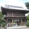四国八十八か所第1番札所「霊山寺」