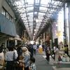 円頓寺のブクマ古本市2017行ってきました