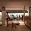 東京国立近代美術館『日本の家』など