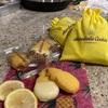 お土産にホノルルクッキーのレモンフレーバーを。これ、バラマキお土産にも最適です。